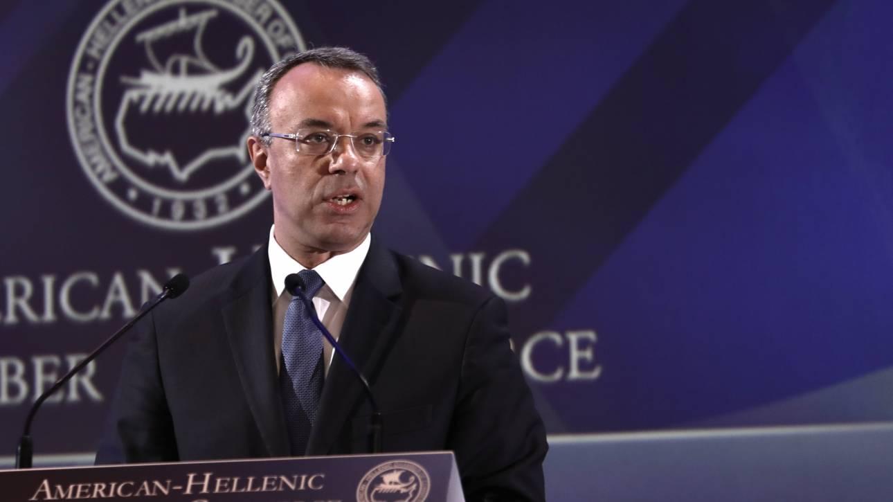 Προτάσεις Σταϊκούρα στους θεσμούς για μείωση πλεονασμάτων και δημοσιονομικό χώρο