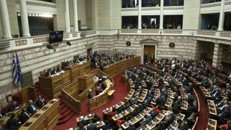Στην Ολομέλεια της Βουλής ο εκλογικός νόμος