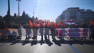 Ολοκληρώθηκε η διαμαρτυρία για τα κολλέγια έξω από τη Βουλή