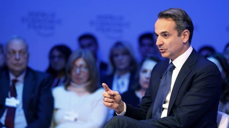 Μητσοτάκης: Το οικονομικό κλίμα έχει αλλάξει στην Ελλάδα