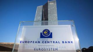 Η ΕΚΤ αποφάσισε να επανεξετάσει τη στρατηγική της νομισματικής της πολιτικής