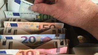 Συντάξεις Φεβρουαρίου 2020: Ποια ταμεία πληρώνουν σήμερα