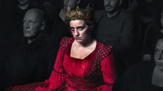 Η Μαρία Κίτσου μεταμορφώνεται σε Λαίδη Μάκβεθ στο Εθνικό Θέατρο