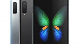 Το Samsung Galaxy Fold είναι το smartphone για όσους θέλουν να ξεχωρίζουν