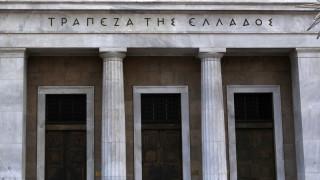 Παγκόσμια πρωτιά για την Τράπεζα της Ελλάδας στα ανοικτά δεδομένα