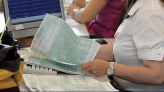 Προσυμπληρωμένο το ΙΒΑΝ στις εφετινές φορολογικές δηλώσεις