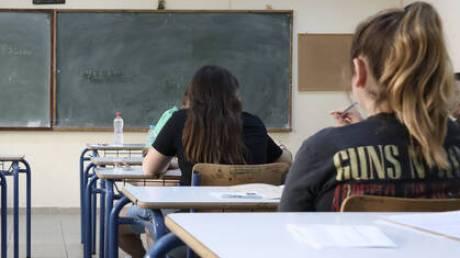 Προκαταρκτική έρευνα για το περιστατικό με μαθήτρια που την έβαλαν να γλείψει τουαλέτα