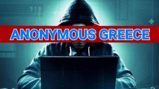 Anonymous Greece: Αυτοί είναι οι Τούρκοι χάκερ που έριξαν τις κυβερνητικές ιστοσελίδες