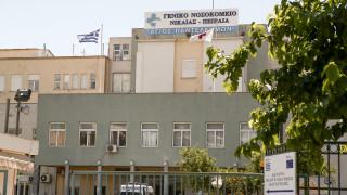 Με εισαγγελική εντολή στο Νοσοκομείο της Νίκαιας έξι ανήλικοι κρατούμενοι με ψώρα