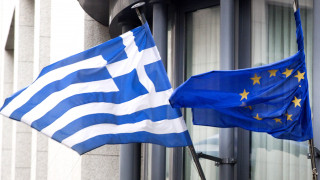 Ολοκλήρωση των βασικών μεταρρυθμίσεων ζητούν οι θεσμοί από την Ελλάδα