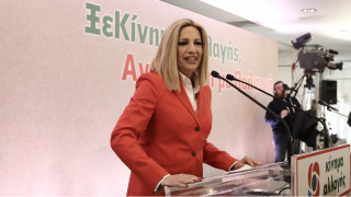 Ισχυρός σεισμός Τουρκία: Τη συμπαράστασή της εκφράζει η Γεννηματά