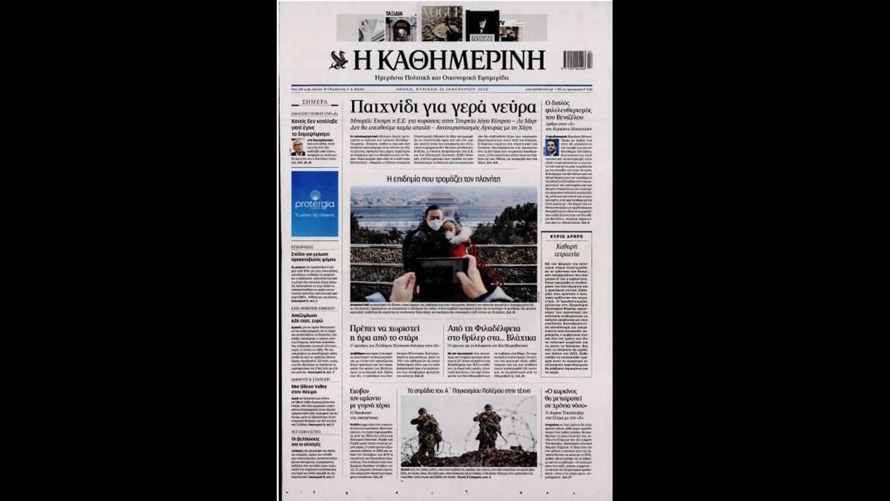 https://cdn.cnngreece.gr/media/news/2020/01/25/205279/photos/snapshot/4.jpg
