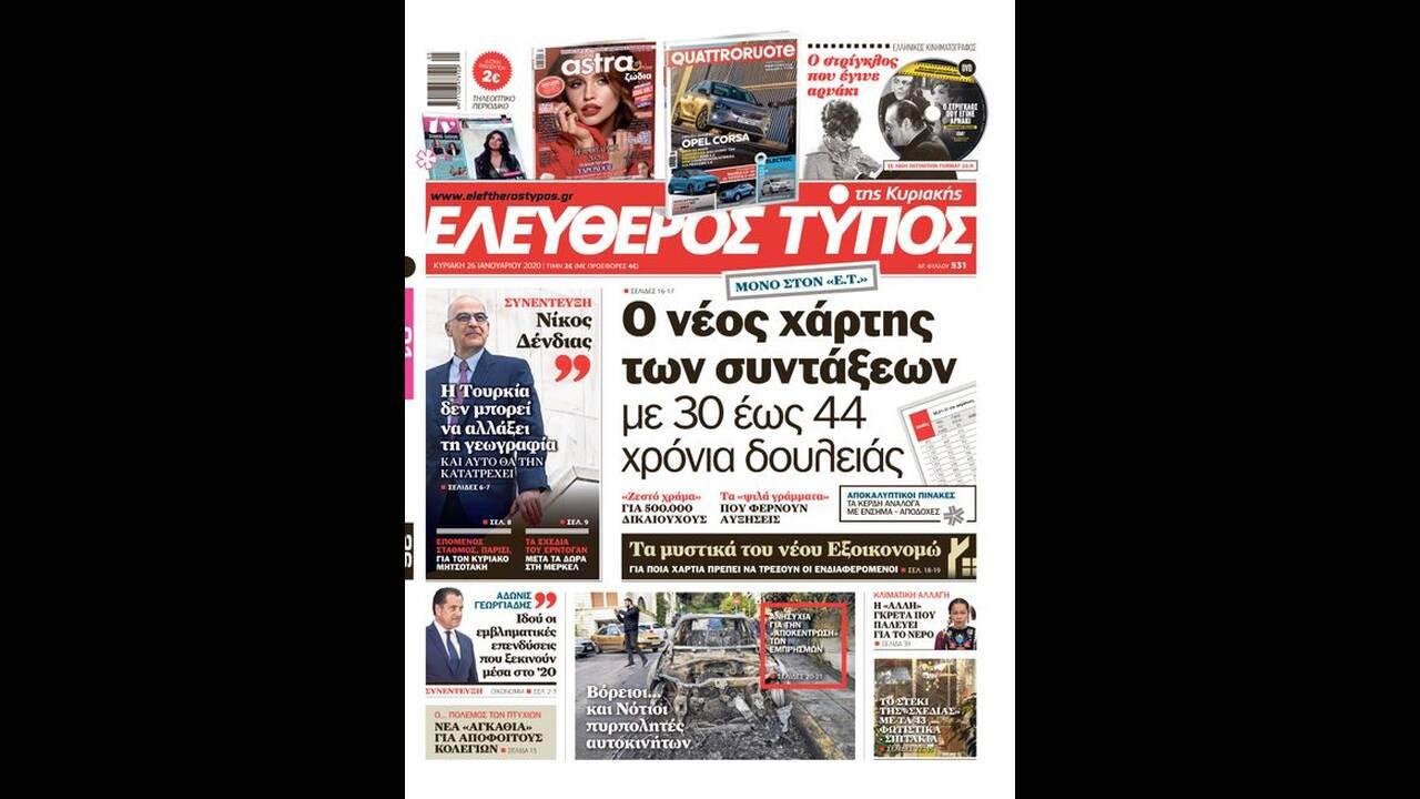 https://cdn.cnngreece.gr/media/news/2020/01/25/205279/photos/snapshot/5.jpg