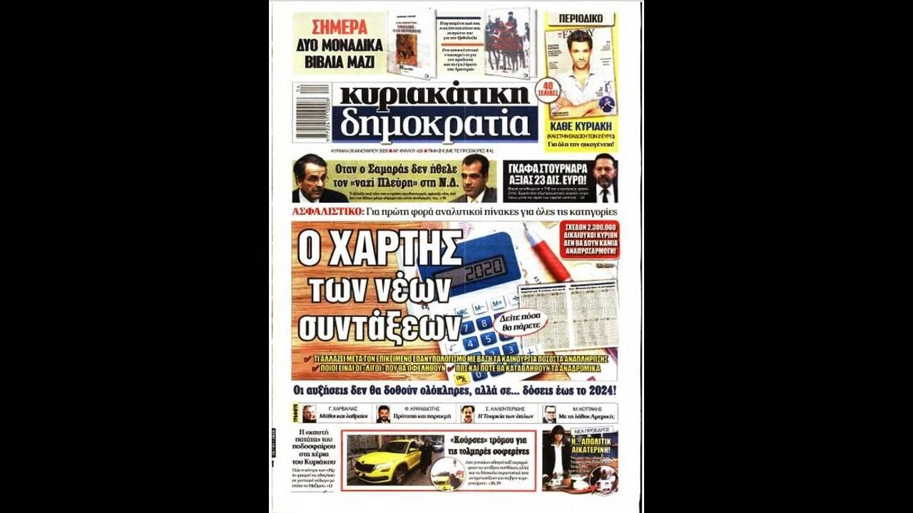 https://cdn.cnngreece.gr/media/news/2020/01/25/205279/photos/snapshot/7.jpg