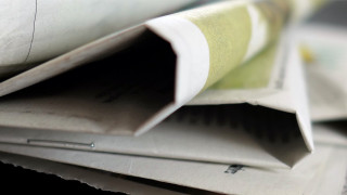 Τα πρωτοσέλιδα των κυριακάτικων εφημερίδων (26 Ιανουαρίου 2020)