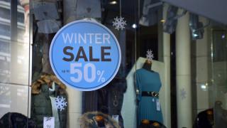 Χειμερινές εκπτώσεις 2020: Δείτε ως πότε θα διαρκέσουν