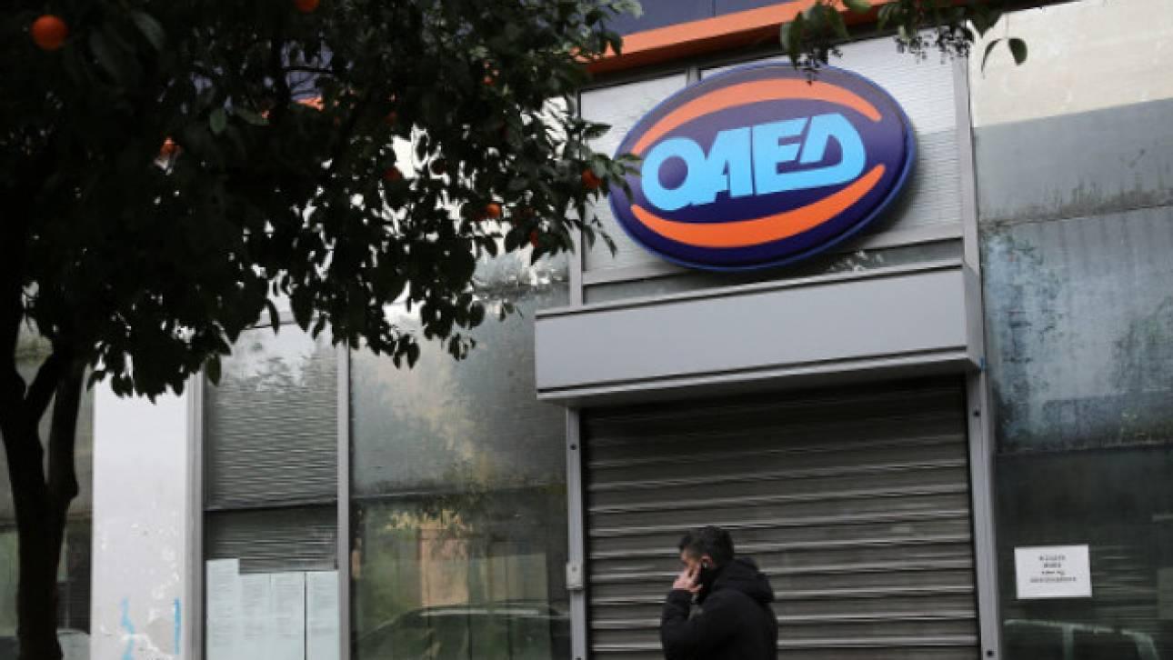 ΟΑΕΔ: Πρόγραμμα κοινωφελούς εργασίας για 36.000 ανέργους