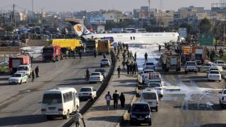 Ιράν: Αναγκαστική προσγείωση επιβατικού αεροσκάφους στη μέση του δρόμου