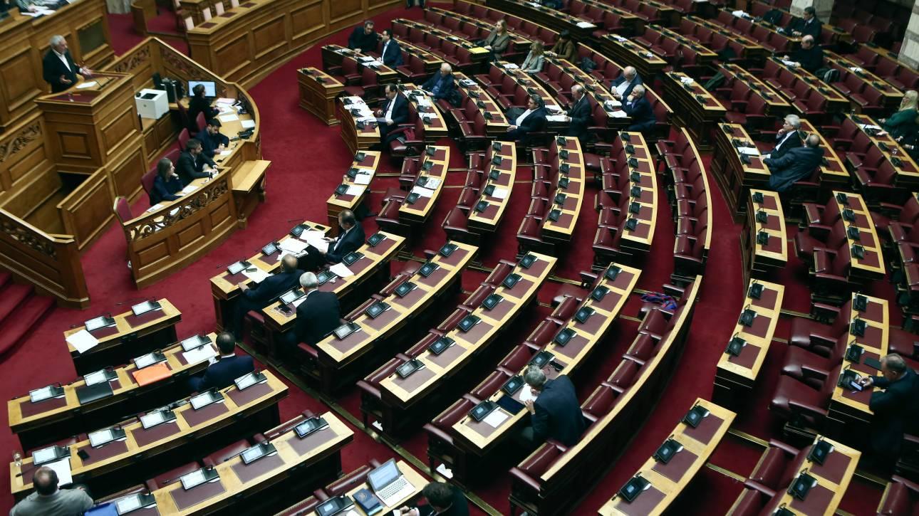 Ολοκαύτωμα: Ενός λεπτού σιγή στην ολομέλεια της Βουλής