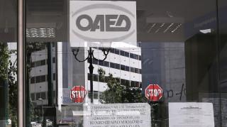ΟΑΕΔ: Έρχονται 36.000 θέσεις εργασίας διαφόρων ειδικοτήτων