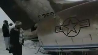 ΗΠΑ: Στρατιωτικό το αεροπλάνο που συνετρίβη στο Αφγανιστάν