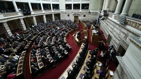 Επίδομα γέννας: Ψηφίζεται σήμερα από την ολομέλεια της Βουλής