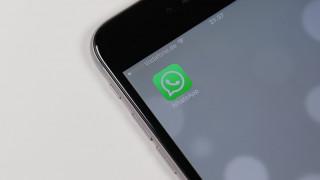 Τέλος το WhatsApp για χιλιάδες χρήστες - Δείτε αν σας αφορά