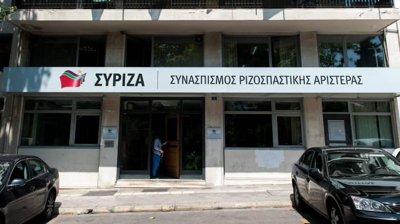 ΣΥΡΙΖΑ: Όραμα της ΝΔ η συρρίκνωση της δημόσιας εκπαίδευσης και η απαξίωση πανεπιστημίων