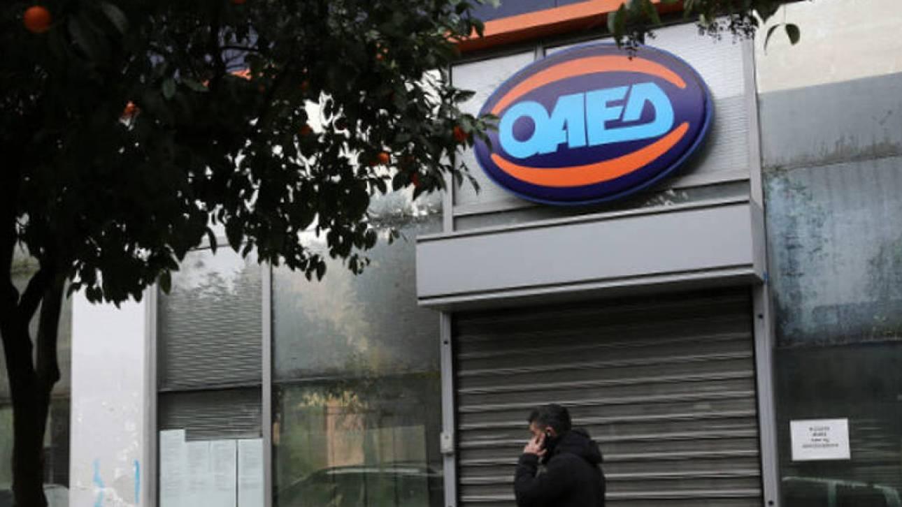 ΟΑΕΔ: Οι οριστικοί πίνακες κατάταξης για 250 θέσεις εργασίας 12μηνης απασχόλης