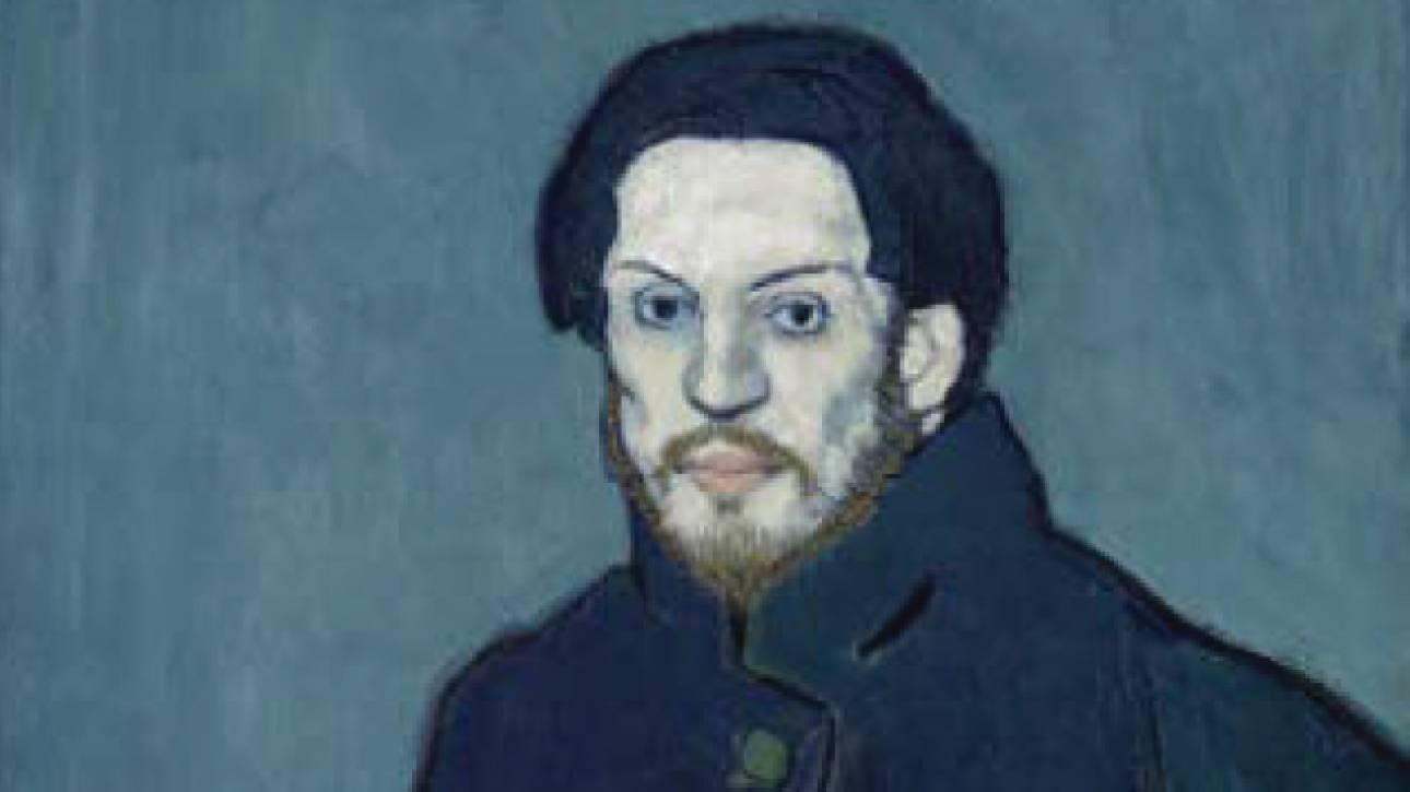 Πικάσο: Η γαλάζια και η ροζ περίοδος του καλλιτέχνη στο ΚΠIΣΝ