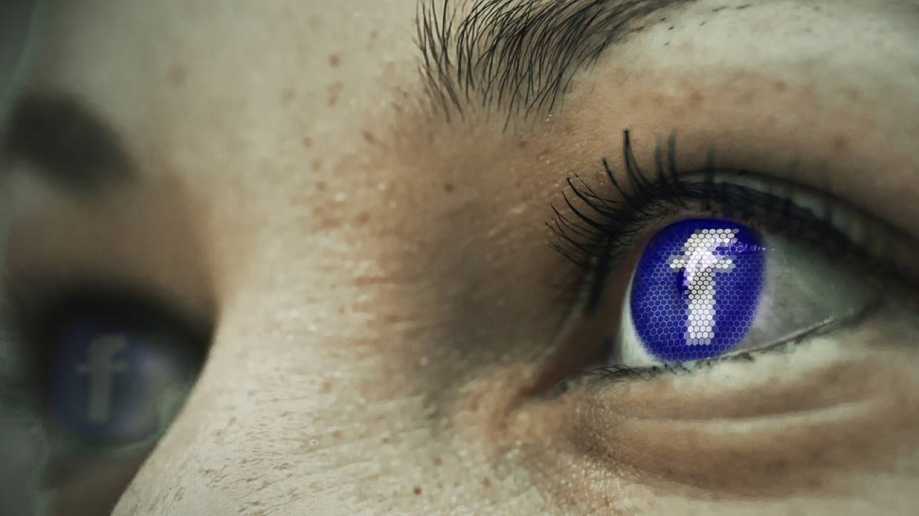 Facebook: Πόσα ξέρει για εσάς; Τι πληροφορίες έχει «κλέψει» από άλλες ιστοσελίδες;