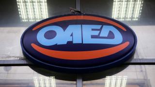 ΟΑΕΔ: Νέες θέσεις εργασίας για 36.000 ανέργους διαφόρων ειδικοτήτων