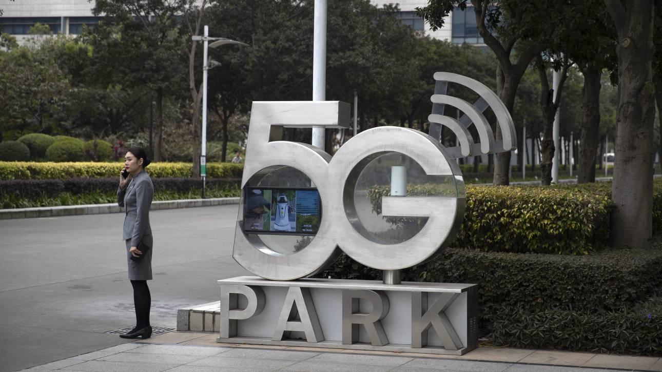 5G: «Σολομώντεια» η λύση επέλεξε η Ευρωπαϊκή Ένωση για το θέμα με τη Huawei
