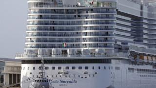 Ιταλία: Αρνητικοί στον κοροναϊό οι δύο Κινέζοι στο κρουαζιερόπλοιο