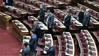 Ενός λεπτού σιγή στη Βουλή για τα Ίμια