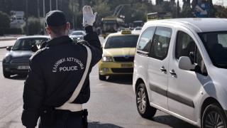 Κυκλοφοριακές ρυθμίσεις στο κέντρο της Αθήνας - Ποιοι δρόμοι είναι κλειστοί