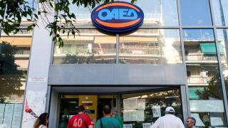 ΟΑΕΔ: Νέες θέσεις εργασίας για 36.000 ανέργους