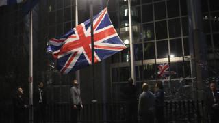 Η βρετανική σημαία κατέβηκε από το κτήριο του Ευρωκοινοβουλίου