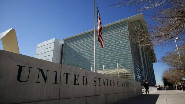 ΗΠΑ: Συνελήφθη για φόνους ηγετικό στέλεχος της Αλ Κάιντα που ζούσε στην Αριζόνα