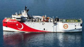 «Oruc Reis»: Εκτός της ελληνικής υφαλοκρηπίδας το τουρκικό ερευνητικό σκάφος