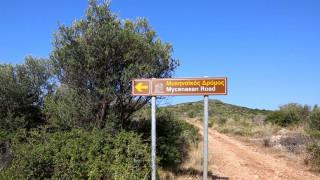 Ανακαλύπτοντας τους αρχαίους μυκηναϊκούς δρόμους: Γνωρίστε και περπατήστε τους