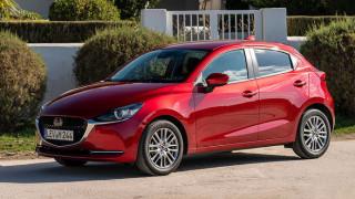Αυτοκίνητο: Tο ανανεωμένο και ήπια υβριδικό Mazda 2 παρουσιάστηκε επίσημα στην Ελλάδα