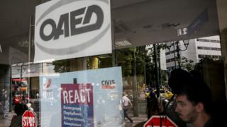 ΟΑΕΔ: Νέο πρόγραμμα για 36.000 ανέργους