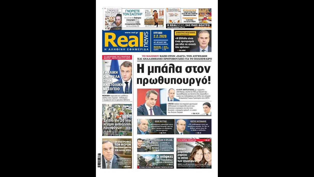 https://cdn.cnngreece.gr/media/news/2020/02/01/206060/photos/snapshot/w5ru31580562828547.jpg