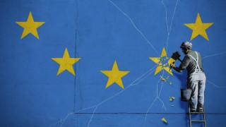 Η Βρετανία εκτός ΕΕ: Τι αλλάζει για τους ταξιδιώτες μετά το Brexit