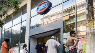 ΟΑΕΔ: Έρχεται νέο πρόγραμμα για 36.000 ανέργους