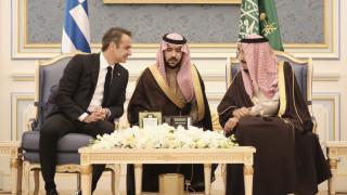 Προσέγγιση Αθήνας - Ριάντ: Συνάντηση Μητσοτάκη με τον βασιλιά Σαλμάν