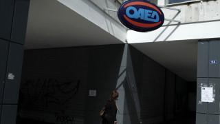 ΟΑΕΔ: Προ των πυλών νέο πρόγραμμα για 36.000 ανέργους