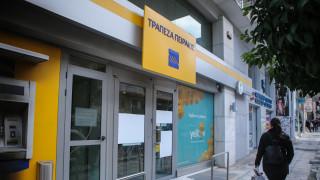 Τιτλοποιήσεις 7 δισ. ευρώ από την Τράπεζα Πειραιώς