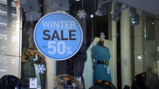 Χειμερινές εκπτώσεις 2020: Έως πότε θα διαρκέσουν